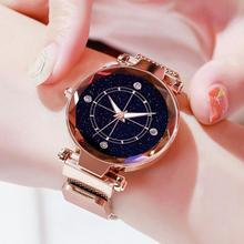 Trends Milan With Magnet Jewelry Watches Sky Surface Crystal
