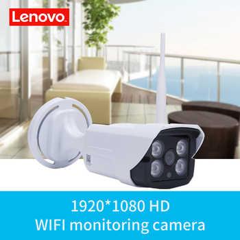 LENOVO Outdoor Waterproof IP 1080P Camera Wifi Wireless Surveillance Camera Built-in 32G Memory Card CCTV Camera Night Vision