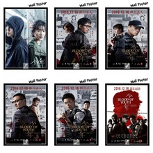 Blood of Youth Classic Movie White Kraft Paper Painting Art Print Poster Wall Picture For Home Decor 42X30cm cf merory card compact flash to 50pin 1 8 ide hard drive ssd adapter