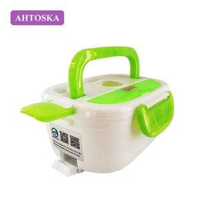 Image 5 - AHTOSKA fiambrera eléctrica portátil de 12V, contenedor de alimentos de grado alimenticio, calentador de alimentos para niños, 4 hebillas, juegos de vajilla, Coche