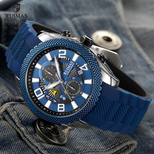 RUIMAS Blue Military Sport Watch Waterproof 584