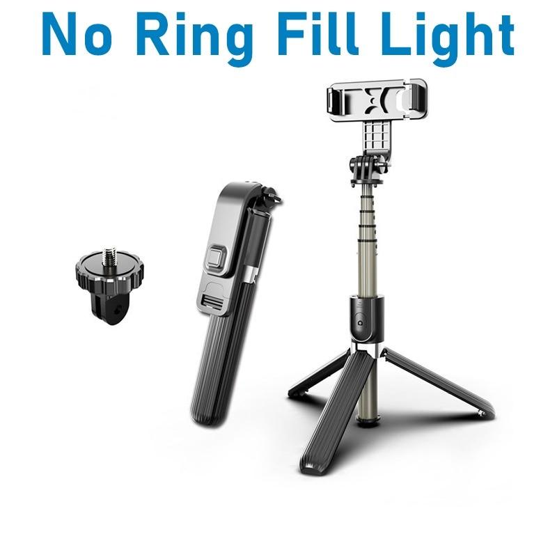 No Ring Fill Light