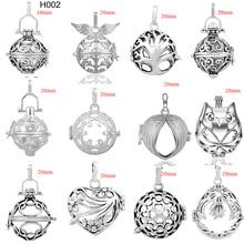 12PCS/lot Mix Vintage Style Copper Metal Pendant for 20mm Belly Chime Bola Harmony Bola Ball Locket Cage Jewelry Wholesale
