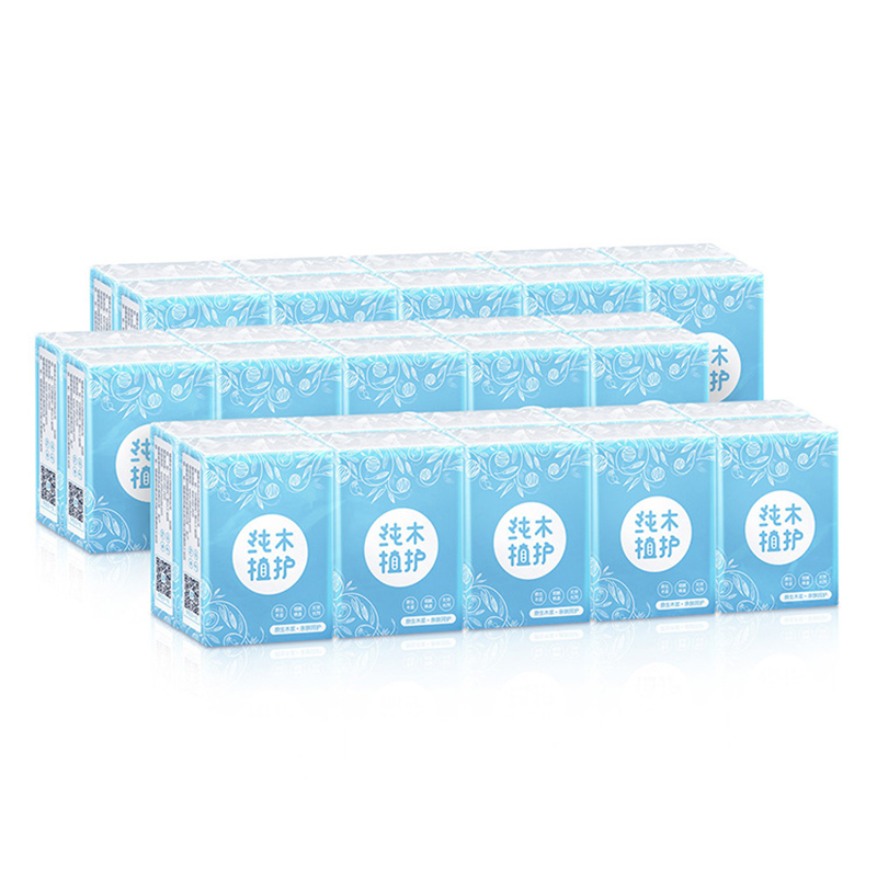 Natural Handkerchief Paper Wholesale Outdoor Portable Packet Of Paper Towels 3 Slip 30 Packets Of Three-layer Napkins