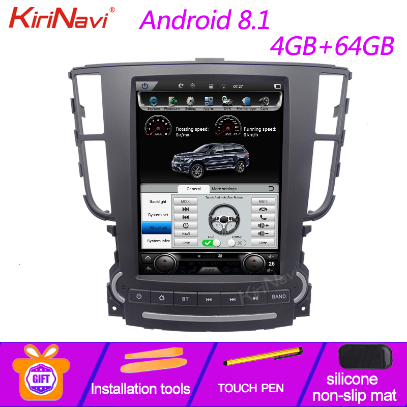 KiriNavi 9.7 Vertical Screen Tesla Style Android 8.1 Car Radio For Acura TL Car DVD Multimedia Player Auto GPS Navigation 4G image