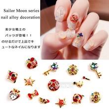 10 pçs/lote sailor moon coração diamante amor marinheiro mercúrio henshin haste unha polonês varinha anel liga decoração