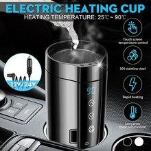 400ml 304 paslanmaz çelik taşınabilir araba isıtma kupası 12V 24V elektrikli su bardağı LCD ekran Kettle kahve çay süt ısıtmalı