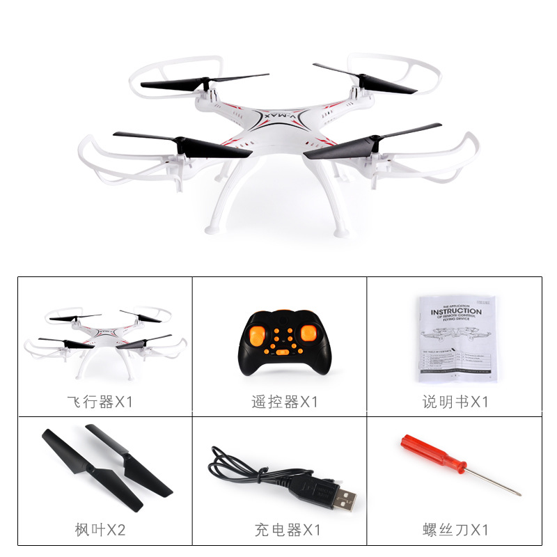 New Style Remote-controlled Unmanned Vehicle Large Size Remote Control Chargeable Model Airplane Plane Toy Quadcopter