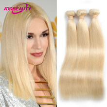 Blond Color Brazilian Straight Unproccessed Raw Virgin Hair Weave Bundle Bleached To Pure Double Drawn One Donor Hair Weft 613#
