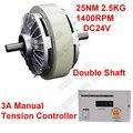 25 нм 2 5 кг DC24V двойной вал двойная ось магнитного порошка сцепления и 3A ручного натяжения наборы контроллеров для мешков печатная машина