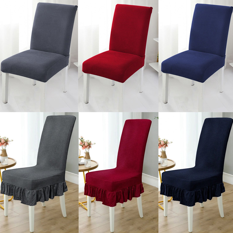 Thickened solid color chair cover wedding chair cover universal elastic chair cover dining chair cover chair