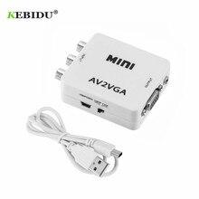 محول الفيديو KEBIDU Mini HD AV2VGA مع 3.5 مللي متر الصوت AV محول VGA محول لأجهزة الكمبيوتر إلى التلفزيون HD الكمبيوتر إلى التلفزيون