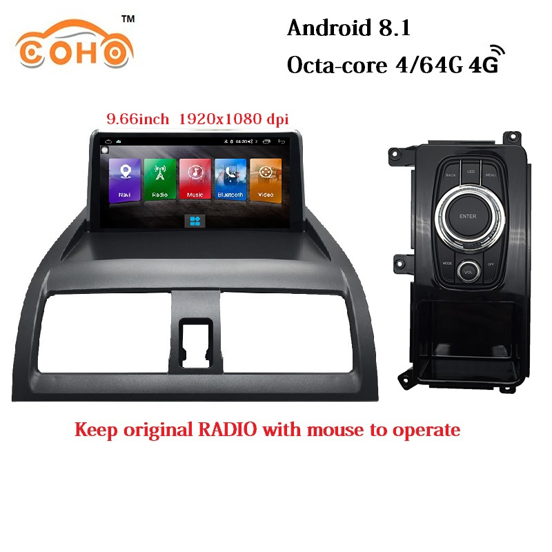 2.5D 1920x1080 9.66inch android 8.1 car radio <font><b>GPS</b></font> player DVD car multimedia navigation android dvd <font><b>For</b></font> <font><b>Honda</b></font> <font><b>Accord</b></font> 7 2003-2007 image