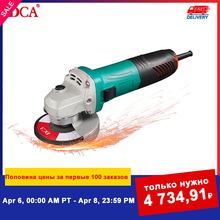 Power-Tool Electric-Angle-Grinder-Machine Grinding Wood Metal 125mm Angular 220V 800W