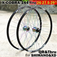 Bicycle-Wheel-Set Qr-Wheels-Hub Mountain X-COBRA 12speed MTB 8 9 10-11s 26/27.5/29er-inch