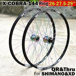 Jeu de roues de vtt de X-COBRA, 5/29 pouces, 26/27 anneaux QR Thru ou QR, moyeu 8 9 10 11S et XD 12 vitesses