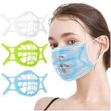 1pc 3d Máscara Máscaras de Silicone Suporte Suporte Suporte Interno Quadro Маска Reutilizável Masque Entissu Lavable Respirável Mascarillas