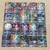300PCS Magic Flash Pokemon Card 295GX 5MEG English Version POKEMON No Repetition Game Collection Cards Christmas Gift Toys flash sale