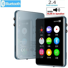 MP3 Player Bluetooth 5.0 Metal Touch Screen 2.4 inch Built in Speaker 16GB with E book, FM Radio, Voice Recording, Video Player