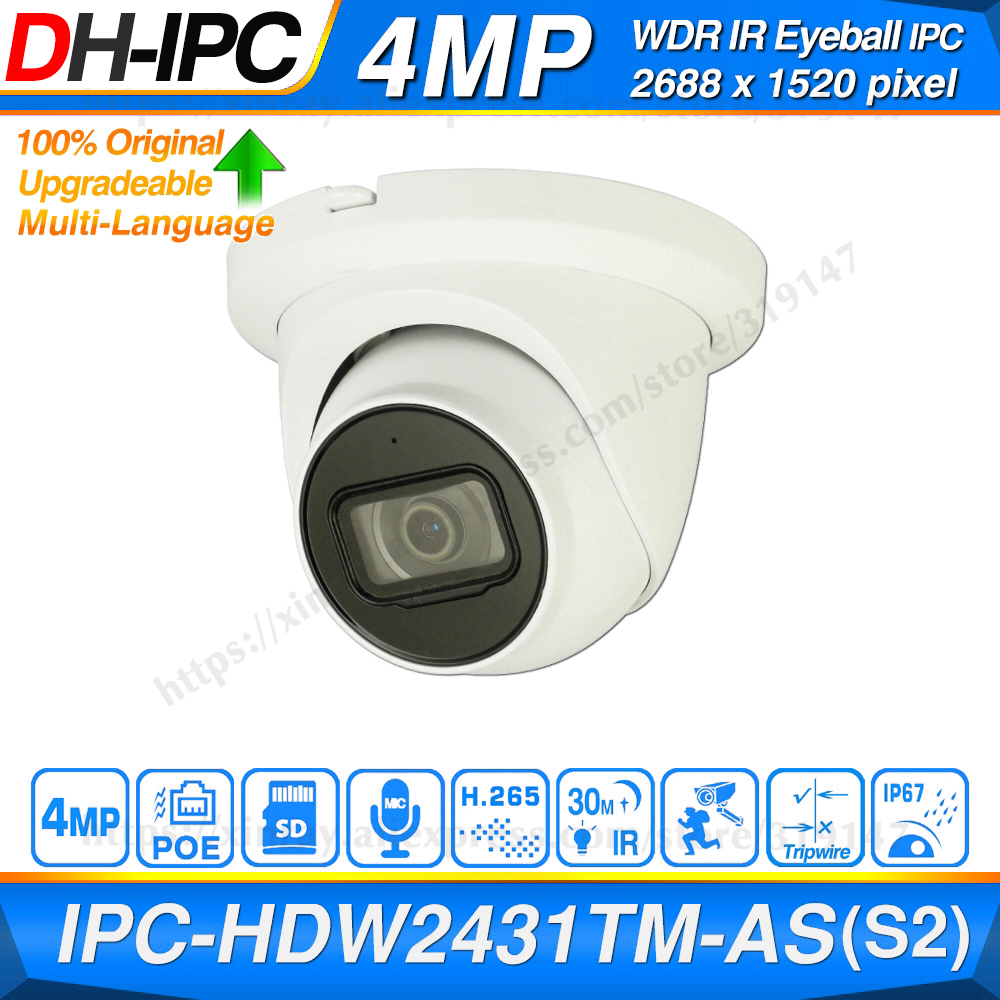 Dahua Original IPC-HDW2431TM-AS 4MP HD POE Built In MiC SD Card Slot H.265 IP67 30M IR Starlight IVS Upgradeable Dome IP Camera