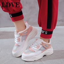 TXJ Women Summer Mesh Sneakers Chunky Shoes for Trainers Platform White Wedges Pink Ladies Casual