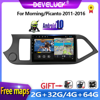 Android 10.0 Car Radio Multimedia Video Player 2 din autoradio For kia Picanto Morning 2011-2016 GPS navigation RDS stereo DVD image