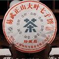 Сделано в 2013 году yr спелый чай пуэр 357 г Китайский Юньнань Пуэр здоровая потеря веса чай красота предотвратить артериосклероз ПУ er Пуэр чай