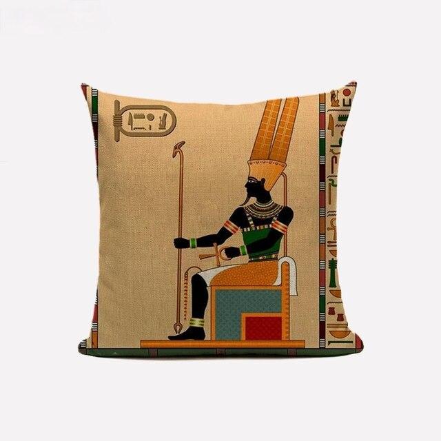 Egyptian Throw Pillow Case  4