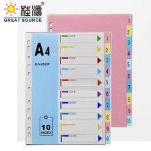Индекс формата А4 11 отверстий 10 разделителей в наборе цветная