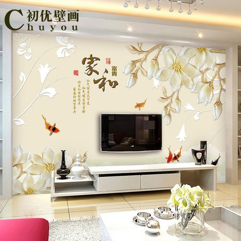 New Chinese Style Home And 5D TV Backdrop Wallpaper 3D Living Room Bedroom Film And Television 8D Household Wall Cloth Seamless
