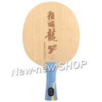 DHS 2019 Hurricane Ma Long 5x Ma Long 2 Arylate Carbon Alc Table Tennis Racket Professional Table Tennis Blade