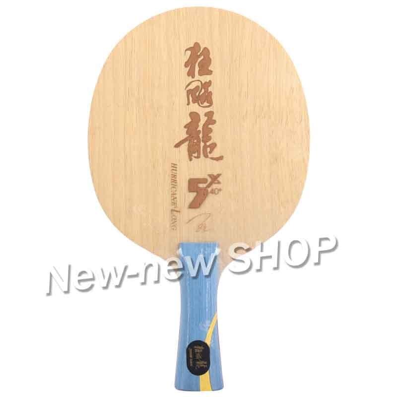 DHS 2019 Hurricane Ma Long 5x Ma Long 2 Arylate Carbon Alc ракетка для настольного тенниса профессиональный настольный теннис лезвие Ракетки для настольного тенниса      АлиЭкспресс