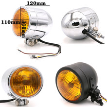 Universal Motorcycle Vintage Headlight DC 12V Motorbike Refit Headlamp 55W Super Bright Scooter Spotlight Motor Moto Front Lamp(China)
