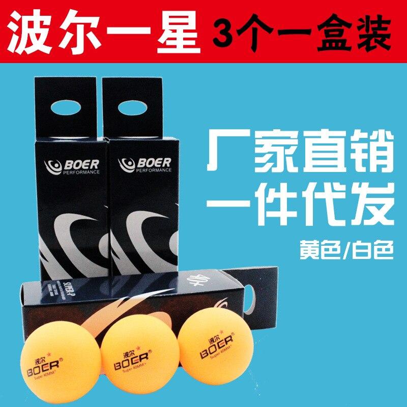 BALL Table Tennis A Star 3 Of Boxed Training Table Tennis Ball Machine Ball-