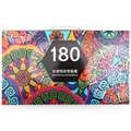 מקצועי בצבעי מים, סט של 120/180, אמנות ציור עפרונות בהיר מגוון גוונים, אידיאלי עבור צביעה