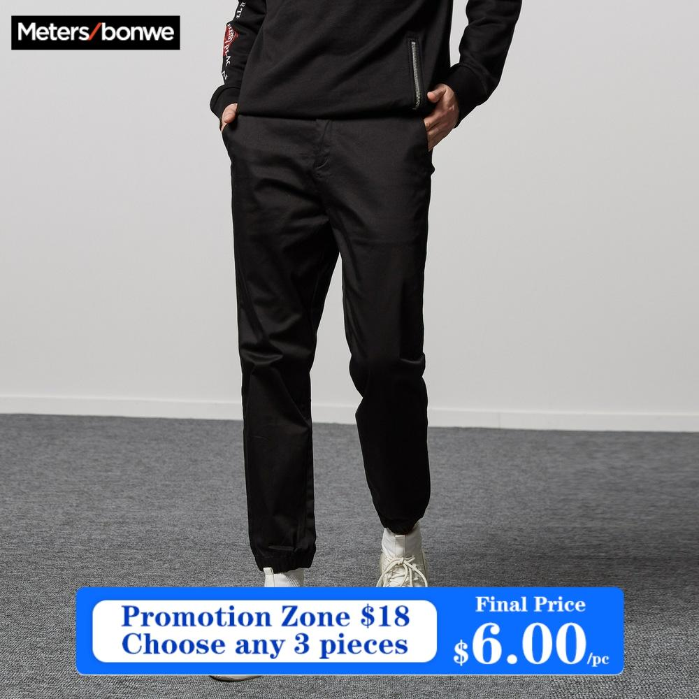 METERSBONWE Casual Pants Men Cotton New Spring Autumn Loose Sport Wild Casual Trousers