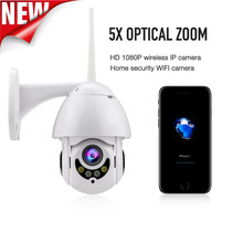 1080p outdoor PTZ WIFI 5x optical zoom full color spherical surveillance camera IR night vision wireless IP camera support onvif(China)