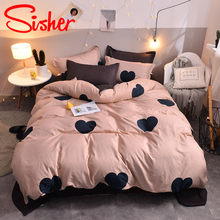 Sisher Nordic Bed Linen Set Cotton Kid Cute Animal Quilt Duvet Cover And Bed Sheet Stripe Plaid Size Single Double Queen King(China)