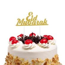 1PC Eid Mubarak Cake Toppers DIY Cupcake Topper Cake Flags Kids Birthday Wedding Bride Party Ramadan Muslim Eid Baking Decor
