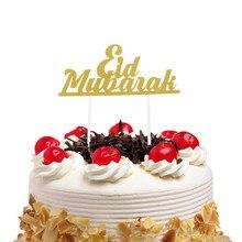 Decoración Para tarta de Mubarak Eid, decoración para tartas de Magdalena DIY, banderas para pastel, cumpleaños para niños, para novia para fiesta de casamiento, Eid musulmán de Ramadán, 1 ud.
