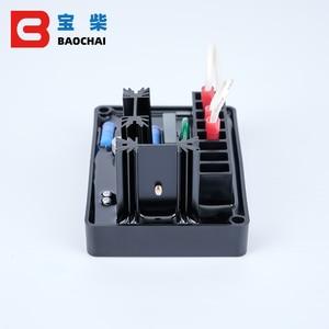 Image 3 - BE350 adjustable regulator generator parts Marathon 100kw alternator Electronic Components & Supplies