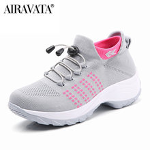 Модная женская обувь; Обувь для бега; Увеличенная fly ткачество