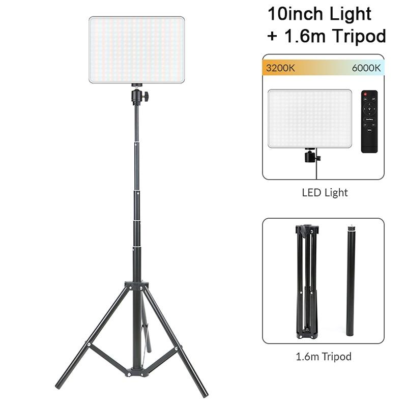 10inch Light 1.6m