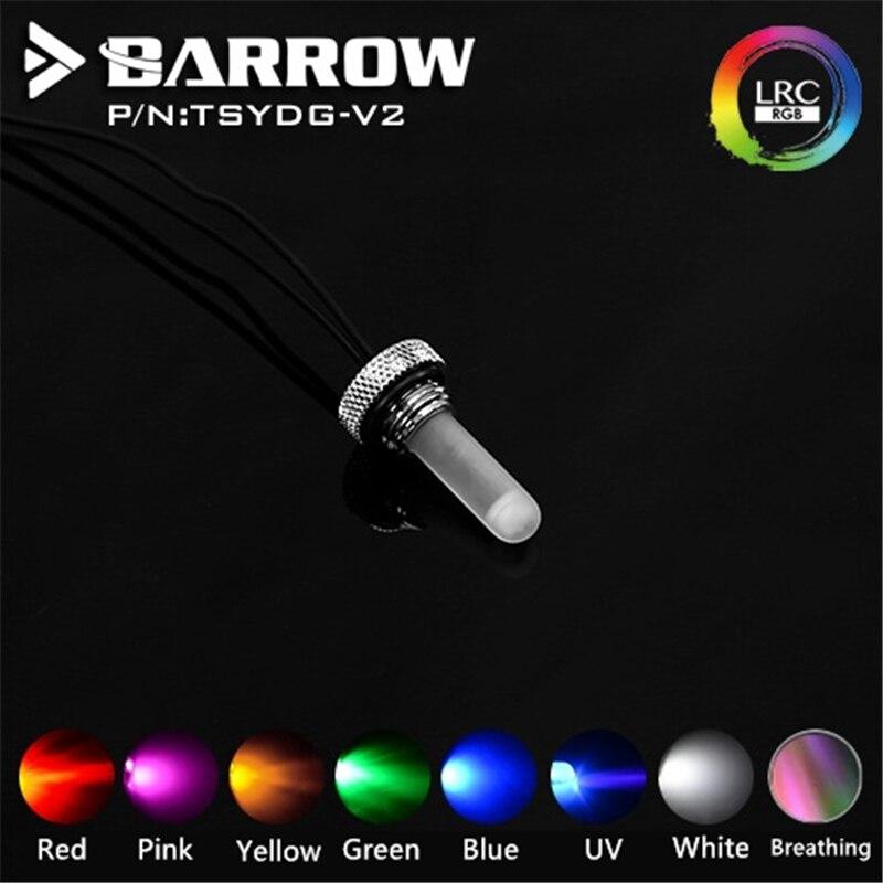 Barrow Reservoir LED Fitting Bright Silvery Composite Frosted Quartz Extended Soft Light Stop Plug  TSYDG-V2