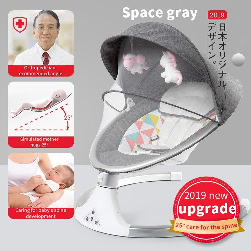 Baby rocking chair newborn shaker baby electric cradleartifact with sleeping comfort Innrech Market.com