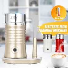 220V Electric Hot / Cold Milk Frother For Coffee Automatic Cappuccino Soft Foamer Electric Coffee Frother Whisk Mixer Stirrer(China)