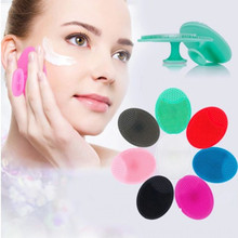 Silicone Facial Cleansing brush Washing Pad Exfoliating Blackhead Face Cleansing Brush Tool Soft Deep Cleaning Face Care Brushes недорого