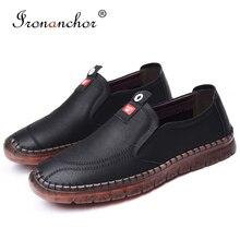 Мужская повседневная обувь удобные мужские оксфорды из натуральной кожи на плоской подошве для вождения# DH9A62