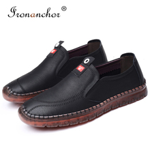 # DH9A62 hommes chaussures