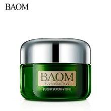 resurrection grass eye cream seaweed water tender lock moisturizing  serum Anti-Aging Dark Circle Anti-Puffiness